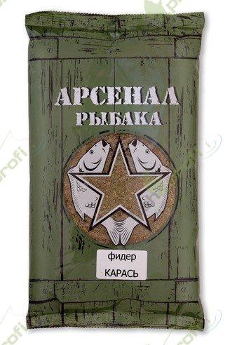 prikormka-quotarsenal-rybakaquot-quotfiderquot-karas-700-g--30176.jpg